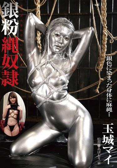 [ABG-008] Silver Bondage Slave Mai Tamaki
