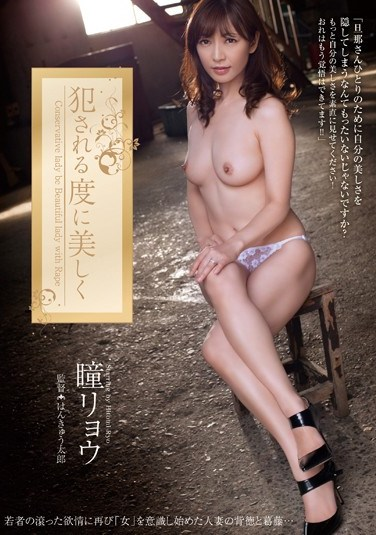 ADN-055 Beautiful And Ryo Hitomi To Time It Is Fucked