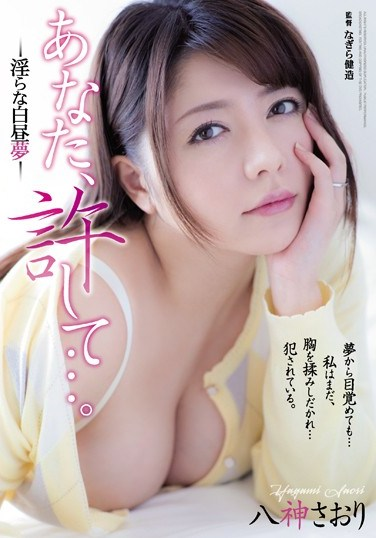[ADN-012] Taboo Hot Spring Trip With Grandson She's Wide Open For Her Grandon's Ecstatic Penis Runa Otsuki