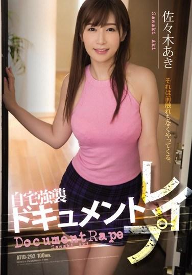 [ATID-292] At-Home Rape Document Of A Rape Aki Sasaki