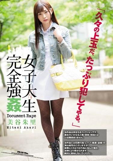 [ATID-293] Complete Rape Of A College Girl Akari Mitani