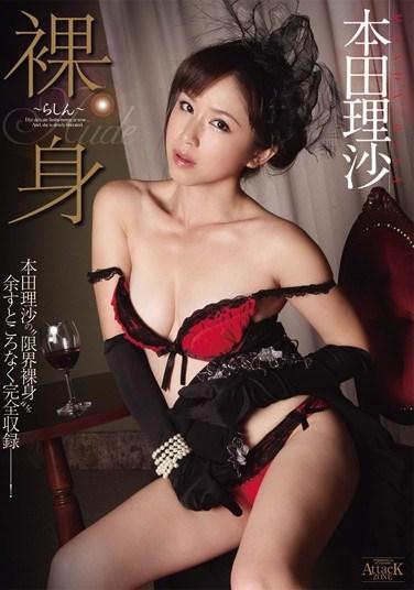 [AZSD-033] Naked Risa Honda