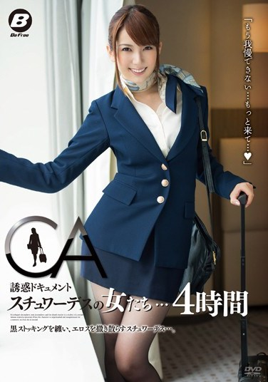 [BF-254] Seduction of Stewardesses Recorded…4 hours