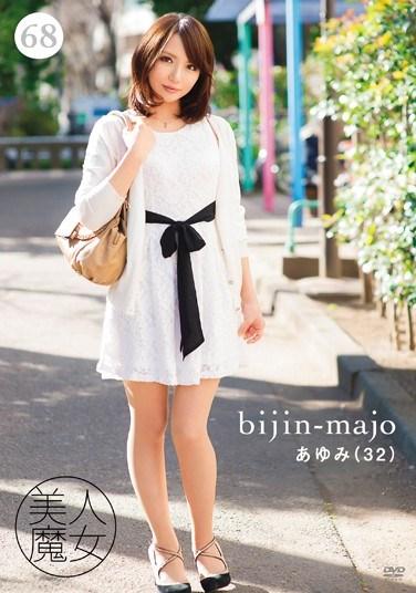 [BIJN-068] Hot Witch 68 – 32-Year-Old Ayumi