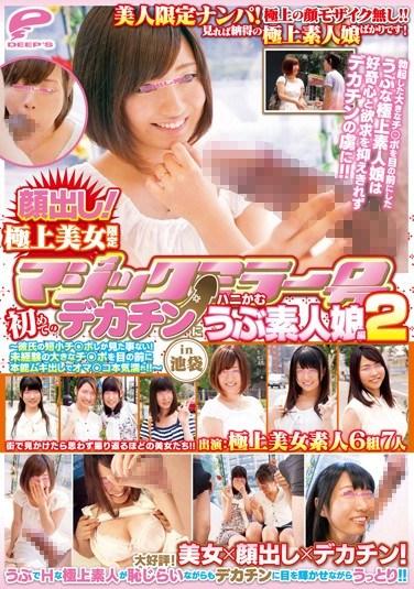 [DVDES-679] 2