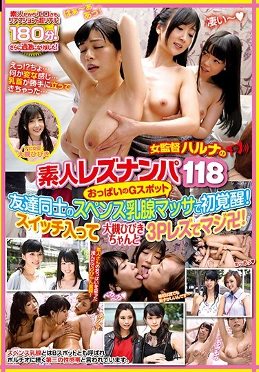 [NPS-344] Female Director Haruna Amateur Lesbian Seduction 118 These Friends Are Giving Me A Spence Gland Massage G-Spot Awakening With Their Titties! When Her Switch Gets Flipped, I'm Having A Threesome Lesbian Experience With Hibiki Otsuki !