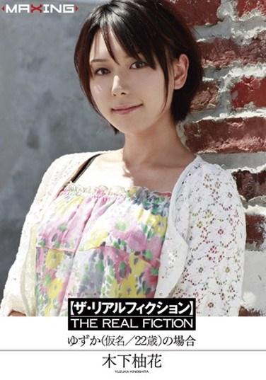 [MXGS-287] [ The Real Fiction] Yuzuka's Case (Name Changed 22) Yuzuka Kinoshita