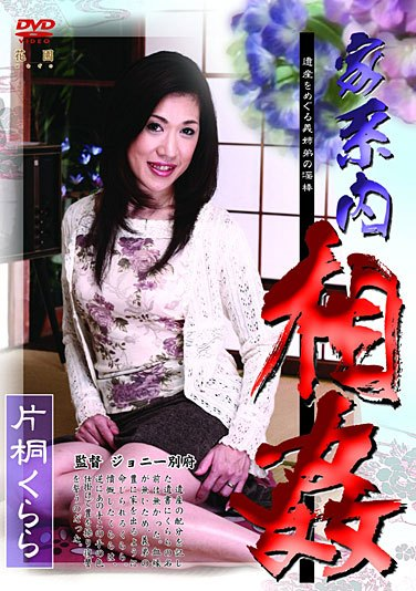[SAKA-03] I Made My Dispatched Maid Housekeeper Do Loads Of Hot Things ! Sumire