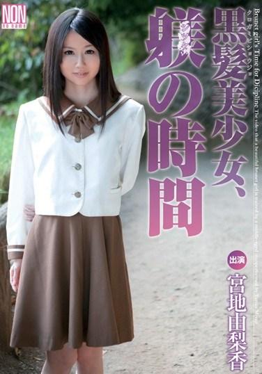 [YSN-336] Discipline Time for a Black-Haired Beautiful Girl – Yurika Miyaji