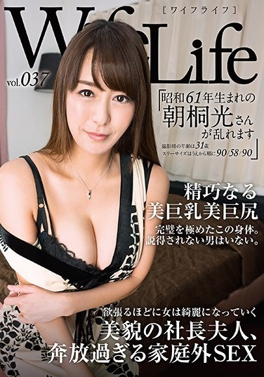 [ELEG-037] WifeLife Vol.037 Akari Asagiri Was Born In Showa Year 61 And Now She's Going Cum Crazy She Was 31 At The Time Of Filming Her Three Body Sizes Are, From The Top, 90/58/90 90