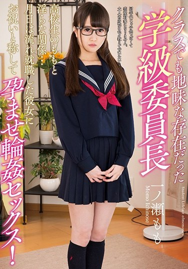 [AMBI-088] I Remember That The Student Council President Was A Plain Jane And Quiet Presence In Our Classroom Momo Ichinose