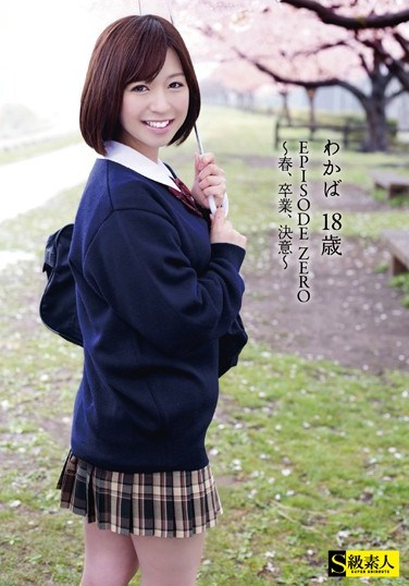 [SABA-016] 18-Year-Old Barely Legal – EPISODE ZERO – Spring Graduation Decides To Give Away Her Virginity –