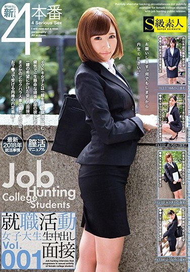 [SABA-363] Job Hunting College Girl Creampie Raw Footage Interview vol. 001