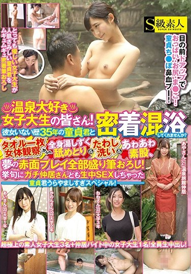 [SABA-375] Calling All College Girl Babes Who Love Hot Spring Baths! Would You Please Take A Warm And Loving Bath With A Cherry Boy Who's Never Had A Girlfriend In All His 35 Years? Enjoy Observing The Female Body Through A Single Towel, A Full Body Hot Licking And Scrubbing, With Pussy Grinding, And Bashful Dreams Cum True Hot Plays For A Full On Cherry Popping Good Time!