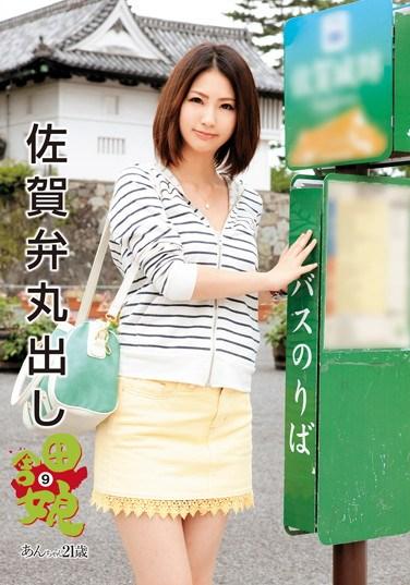 [SAMA-601] Thick Saga Accent Country Girls 9 An-chan