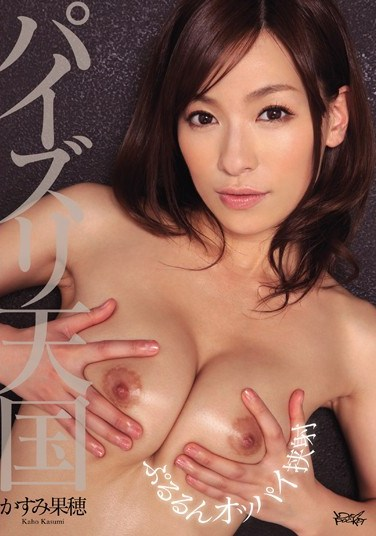 [IPZ-172] Titty Fuck Heaven: Bouncy Tit Cumjob Kaho Kasumi