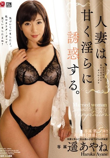 [JUY-452] This Married Woman Will Sweetly Lure You To Temptation Ayane Haruka