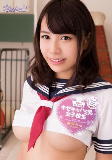 [AWD-63] Fresh Face! Kawaii's Exclusive Debut – Young And Fresh MILF – Hinano Kikuchi