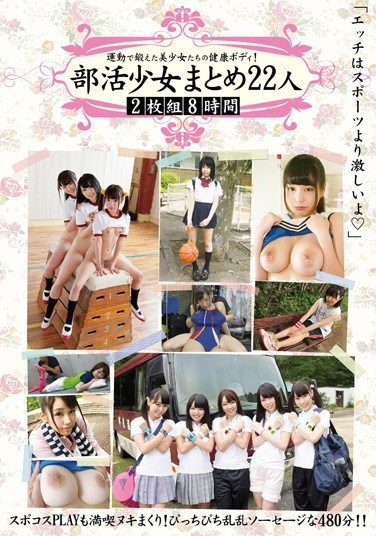 [KTKY-019] Barely Legal After-school Club Girl Compilation 22 Girls