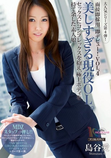 [MIAD-537] Immediately Passed the Interview. Immediate Debut! Vol. 4 – Gorgeous Active Office Lady and Amateur Girls With Sex Complexes That Don't Know What to Do With Their Hot Bodies. Ai Shimatani