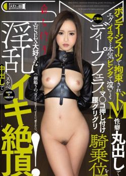 [MISM-085] I Was Tied Up In S&M Bondage Suits And Let My Maso Instincts Cum Out In Obscene Dick Sucking And Serious Slapping As I Tearfully Gave A Super Service Blowjob And Had My Pussy Pounded With A Grinding Cowgirl Rino Kirishima Provides An Erotic Sex-Loving Horny Creampie Orgasmic Ecstatic Cumtastic Experience!