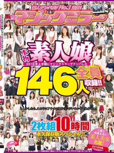 [MMGO-004] We're No.1 In Amateur Picking Up Girls AV Videos! Real Amateur Girls We Picked Up On The Magic Mirror Number Bus In The First Half Of 2016 All 146 Girls On File!! A Directory Of Amateur Beauties You'll Never Ever Get To See Again!