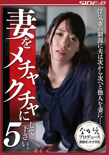 [NSPS-681] Please Fuck The Shit Out Of My Wife 5 As Punishment For His Unfaithful Wife, This Husband Made His Wife Fuck Other Men, Again And Again And Again… Yuri Momose