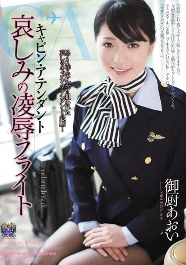 [RBD-392] Cabin Attendant – Brutal Torture & Rape Flight Aoi Mikuriya