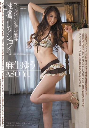 [RBD-428] Fashion Models Get Torture & Raped: Sex Slave Collection 4 Yu Aso