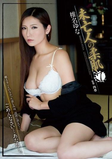 [RBD-657] Widow's Soft Skin 7 Yuna Shina