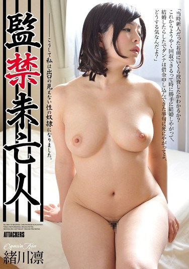 [RBD-686] A Widow's Confinement Rin Ogawa