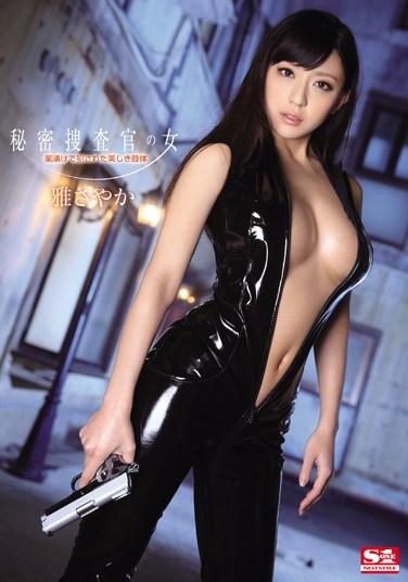 [SNIS-442] The Female Secret Investigator. Her Beautiful Body Is Drugged And Raped. Sayaka Miyabi