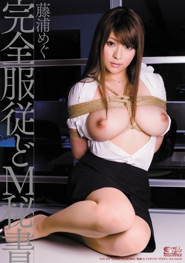 [SOE-493] Complete Domination of a Masochistic Secretary – Megu Fujiura