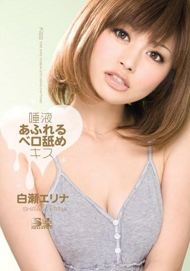 [SOE-494] Deep, Licking Kisses Drenched in Saliva – Erina Shirase