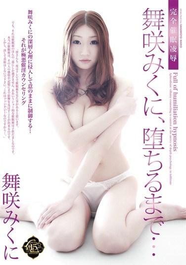 [SSPD-090] Complete Hypnotism Torture & Rape of Mikuni Maisaki – Until you obey…