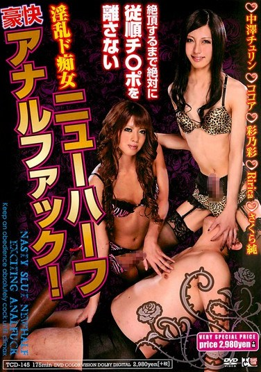 [TCD-145] The Lecherous, Slutty Transsexual Does Not Release The Obedient Dick Until She Cums! Her Anal Fuck Is Breathtaking!