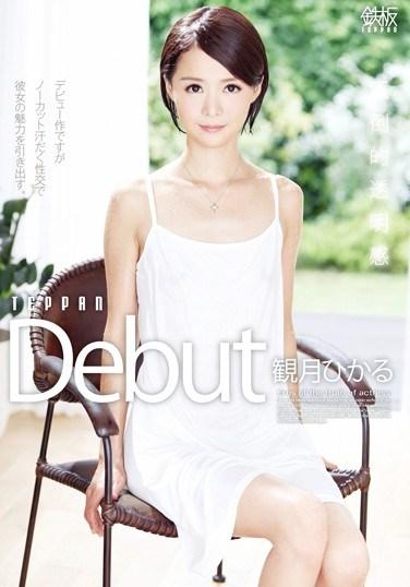 [TPPN-137] TEPPAN Debut: Hikaru Mizuki