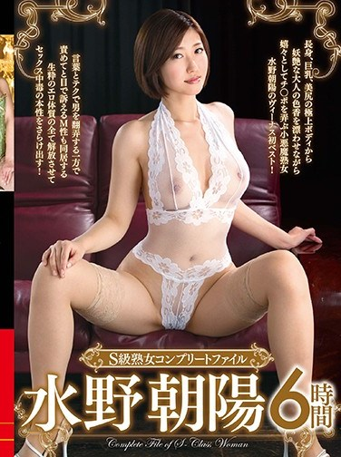 [EQ-117] The Complete Files of the Finest Mature Women Asahi Mizuno 6 Hours