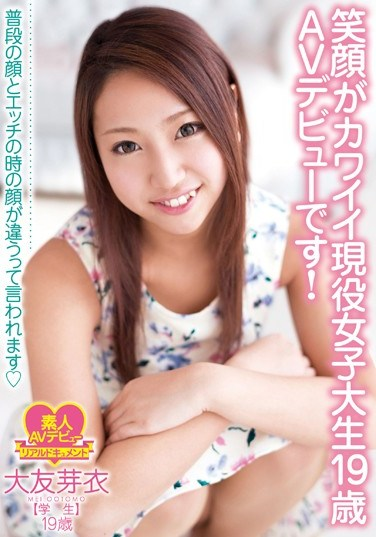 [WHX-010] Real 19 Year Old College Girl With A Cute Smile Makes Her Porn Debut! She's Been Told Her Normal Face And Her Sex Face Are Really Different… 19 Year Old Student Mei Otomo