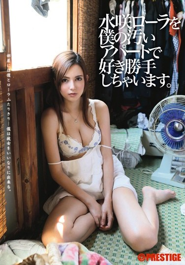 [ABP-073] I'm going to have my way with Laura Misaki in my dirty apartment