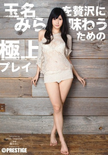 [ABP-140] Taste The Finest Flavors Of Mira Tamana With This Top Quality Play