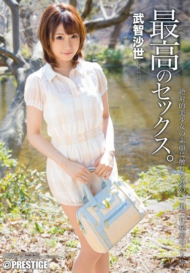 [ABP-162] The Best Sex. Sayo Takechi