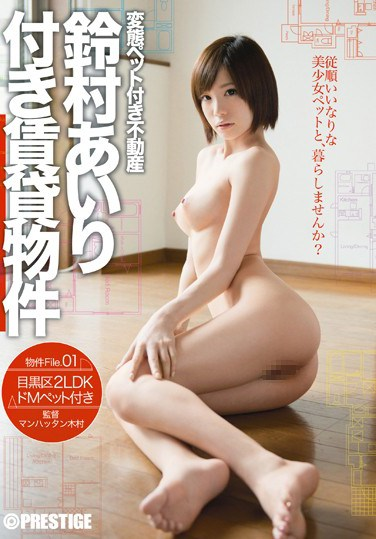 [ABP-303] Property With A Perverted Pet. A Rental Property With Airi Suzumura Property File. 01