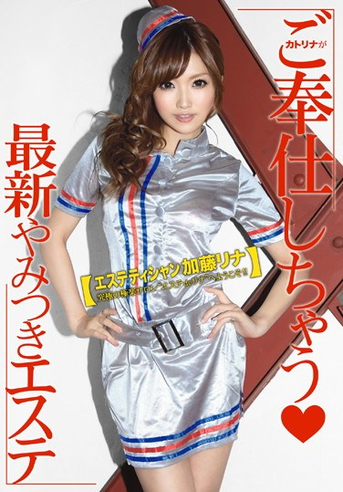 [ABS-073] Rina Kato at Your Service – Newest Beauty Salon Addict Rina Kato