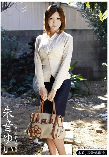 [ABS-104] Today I'm Off To Commit Adultery Yui Akane