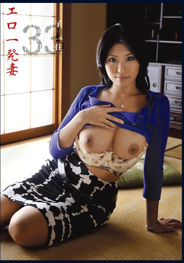 [BLO-033] Slutty Housewife Collection – Housewives Applying for Porn 33 –