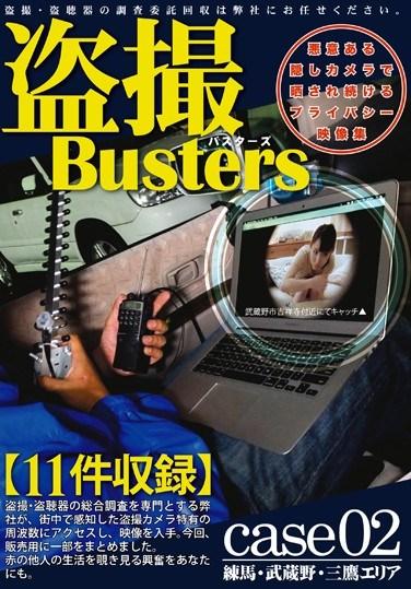 [BUZ-002] Peeping Busters 02
