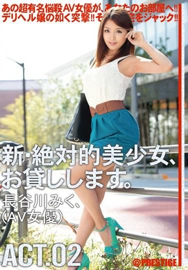 [CHN-002] Renting New Beautiful Women ACT.01 02