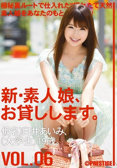 [CHN-011] New We Lend Out Amateur Girls. vol. 06