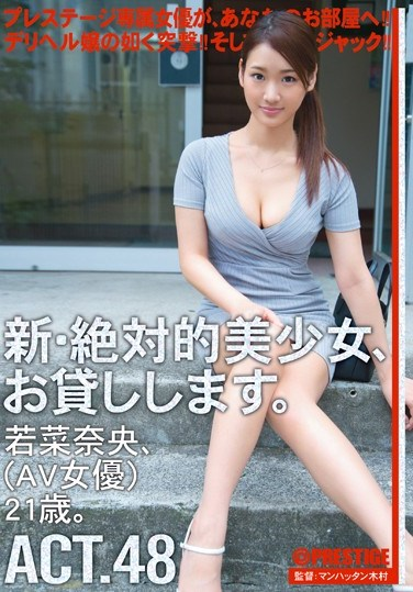 [CHN-089] New- Absolutely Beautiful Girls For Hire. ACT.48 Nao Wakana